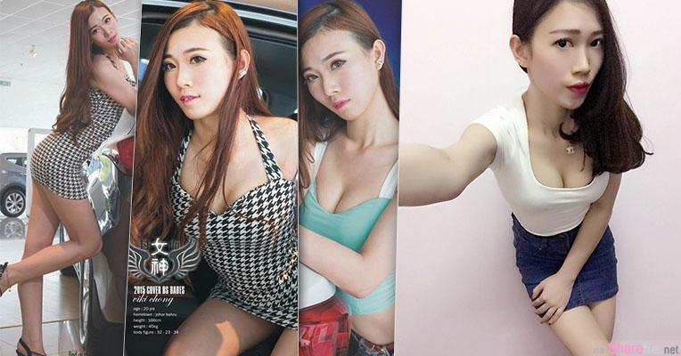 大马女模Viki Chong 性感长腿身材「超兇」