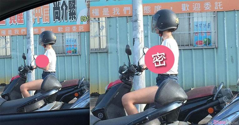 等红灯突然感觉好刺眼 原来隔壁骑摩托的正妹「车头灯超亮」
