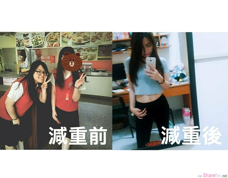 正妹po出她朋友从78KG减到48KG的对比照 大变身超美模样让网友报名抢当男友
