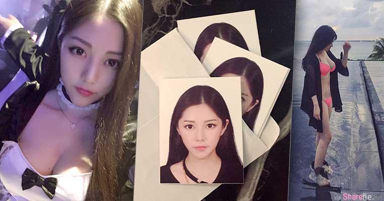 中国正妹 Sky 超美脸蛋超兇身材 网友:连证件照也拍的美美der