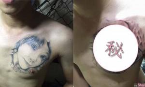 他在胸膛刺「女友脸」没想到半年后就分手 求救刺青师改造成这个样子