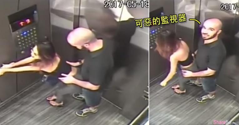 她与客人在电梯被拍到煽情扭臀 数小时后的画面让人超心疼