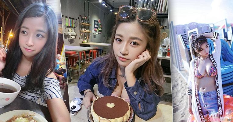 台湾小清新正妹林芷葳 烘培蛋糕爱心点缀有点歪 很多网友没发现