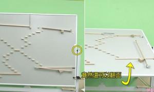超疗愈 日本精彩弹珠机关 上瘾的一直看下去