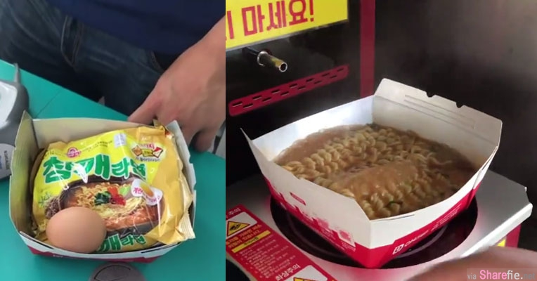 韩国便利店自助煮面机 还可以加蛋