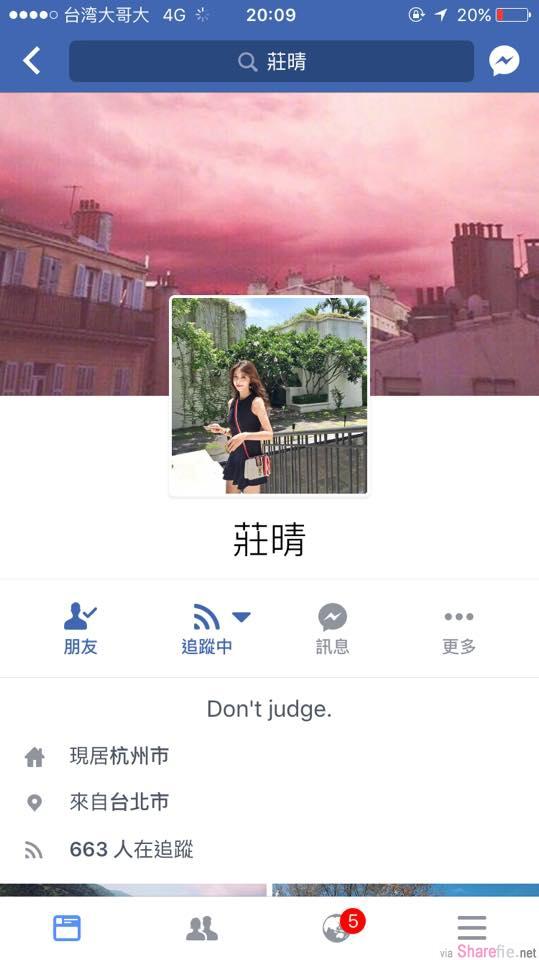 街头丘比特爆红正妹庄晴被弟弟出卖fb 网友更爆料原来她在大陆是网红
