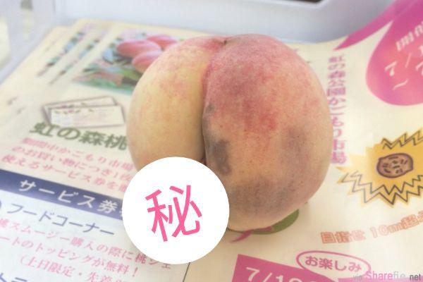 日本网友分享一粒卖不出的水蜜桃,超猥亵的让网友疯传