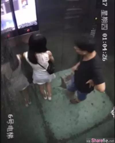 17岁少女搭电梯遭色狼邻居强行摸奶,差一点要逃出门竟被拉回...男子被捕后竟然这样回答