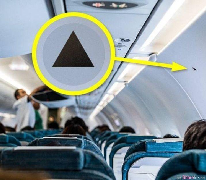 搭飞机坐到这个「三角形标志」下的座位,内行人会对你说:「你赚到了」!