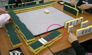 日本人用这个「厨房用品」自制麻将 网友:一阵风来全诈胡