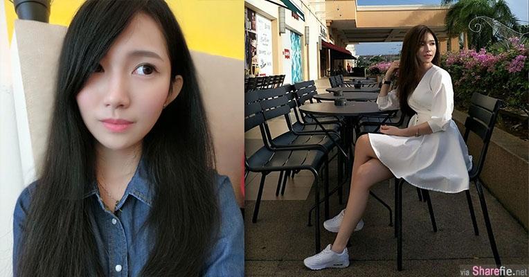 大马正妹Yegine Lim,街头回头率很高