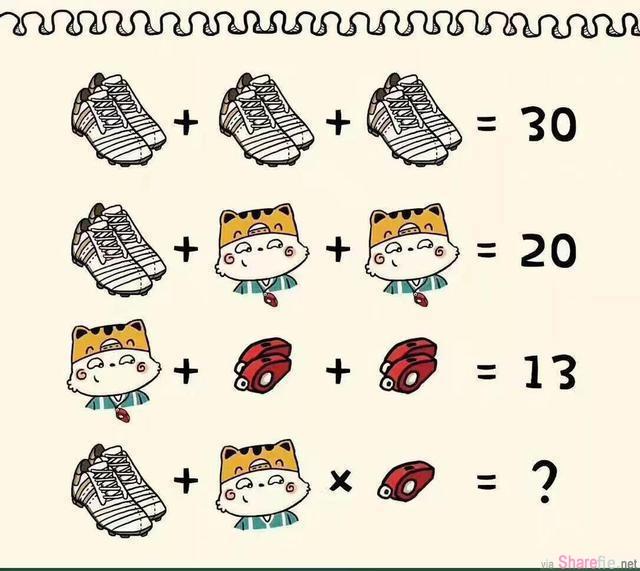 这道小学数学题难倒众网友,图中暗藏3个陷阱