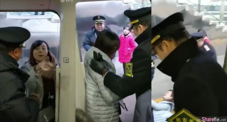 我老公还没上车! 女子为等老公竟然敢敢阻挡地铁关门,3分50秒拉扯视频疯传