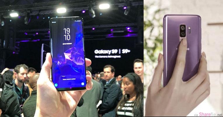 Samsung Galaxy S9/S9+ 懒人包!升级前你必须要知道的8大卖点
