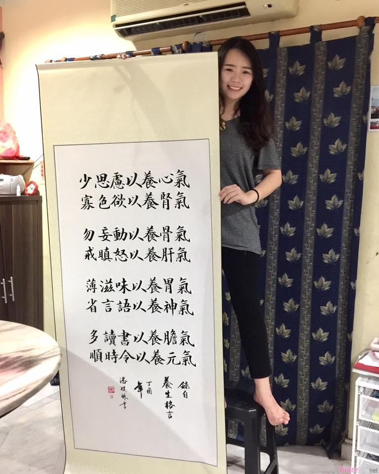 大马正妹Jaylyn Pua,人美字体也美