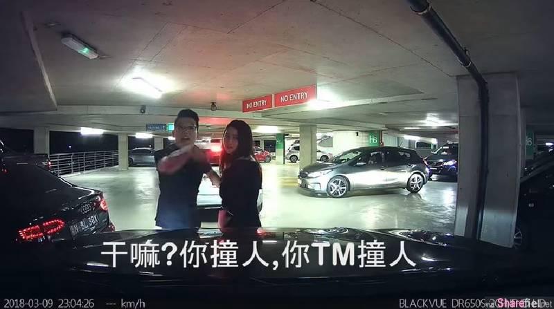 为了让同伴插队,女子以肉身挡车,驾驶怒踩油门推撞:别给华人丢脸!