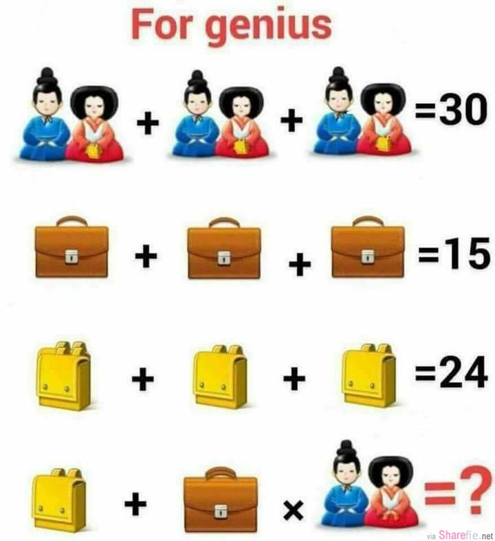 最新图案数学题考倒众网友,很多人都算错