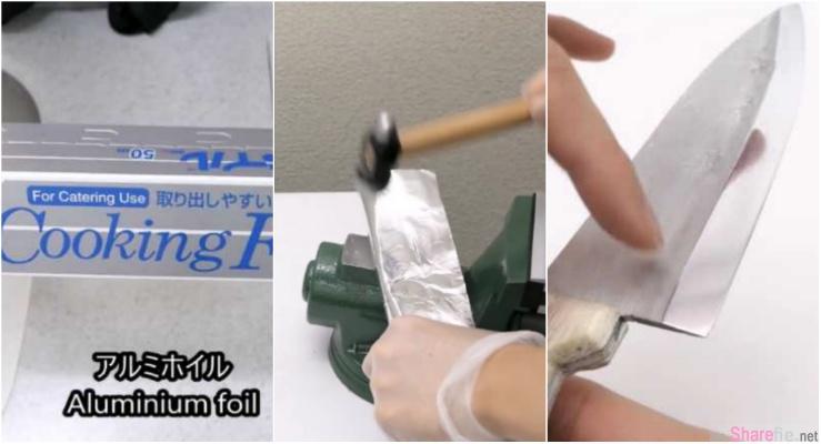 日本网友铁鎚敲打「铝箔纸」 ,最后竟变成一把坚硬的刀