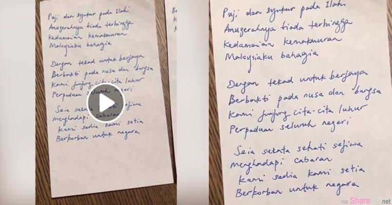 梁静茹脸书清唱大马爱国歌曲「Sejahtera Malaysia」,网友听完感动哭了
