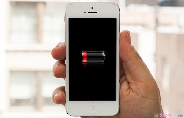 用Wave到了目的地后竟然发现手机没电了! 网传用「这一招」可以帮你省电