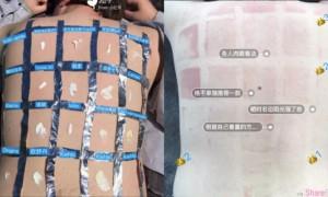 15种防晒品涂在背后爆晒3小时,结果网友突破盲肠「这条」最防晒