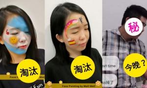 大马彩妆师神预言世界杯,画谁谁就输,网友挤爆留言:今晚画那队?