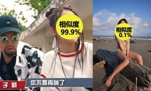 神还原「中国新说唱」,山寨版「瞪只骑」相似度99.9%,网友:有一个地方不太像