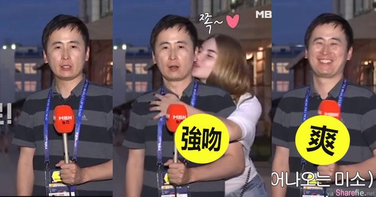 韩国男记者遭2俄罗斯正妹强吻,下一秒爽到见牙不见眼