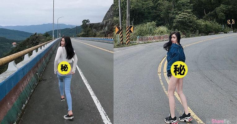 网店正妹Rain-a公路上拉下牛仔裤露出浑圆翘臀