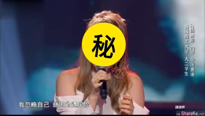 歌红人不红!「说散就散」原唱现身中国好声音
