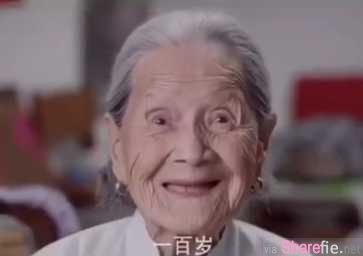 女性1到100岁的变化,不要看!看了会哭