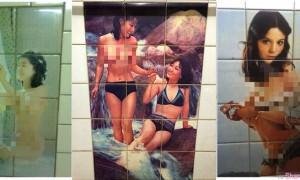阿嬷浴室惊见「绝版裸女」磁砖,老司机专业解密….