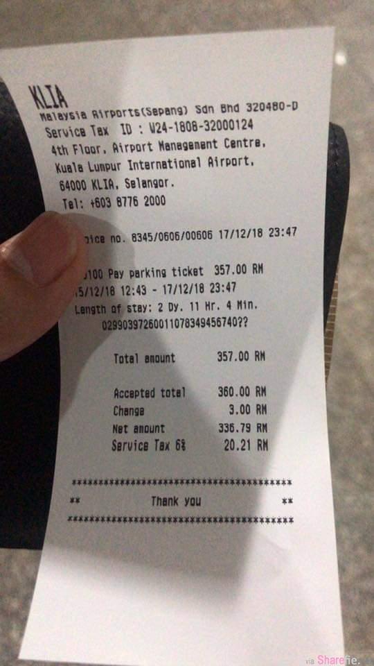 大马DJ出国两天KLIA泊车费竟然要RM357,网传授「这一招」可以省3百,网友:长知识了