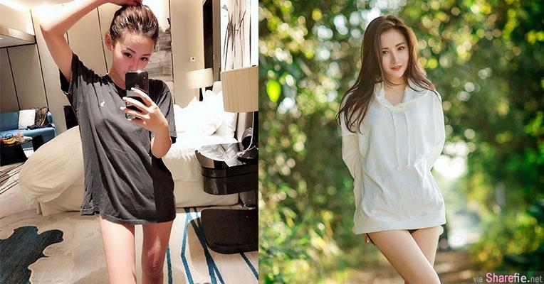 正妹郑子涵只穿T恤露出笔直长腿,画面特别有fu