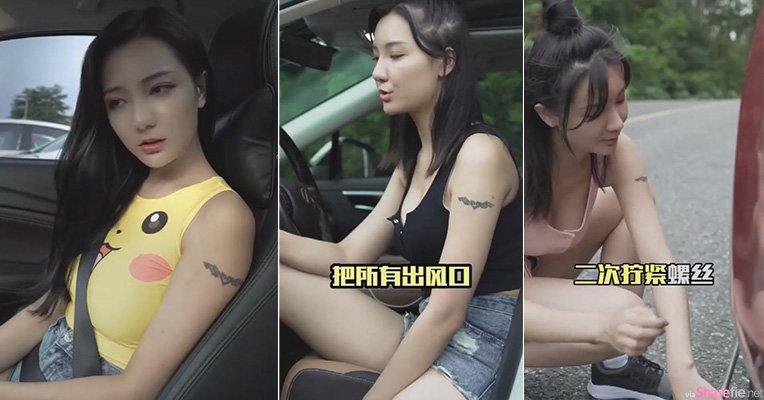 正妹拍片介绍车子常识,身材太好竟然把影片看完了