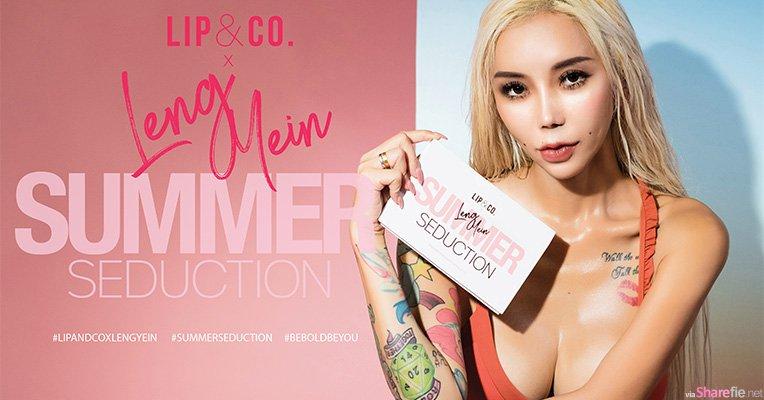 亚洲时尚女DJ林云与时尚品牌Lip & Co 合作推出新品2019夏日眼影盘
