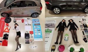 汽车销售业务跟风「开箱文」,网友焦点:黑丝袜