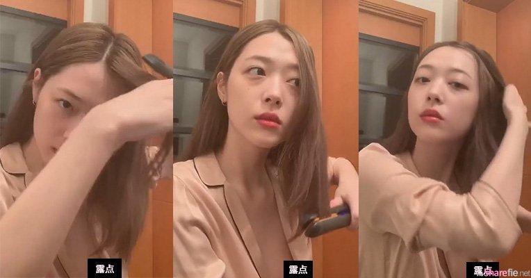 韩星Sulli雪梨不穿内衣直播,22秒露点影片疯传