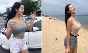 正妹Eunbi Lee,紧身上衣饱满曲线超诱人
