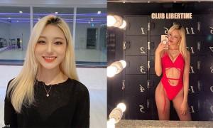 韩国女团正妹,ig名字遭大马网友嘲笑