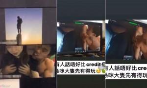 网传女大生上网课Zoom镜头不小心打开,男友揉胸打茄轮影片外流